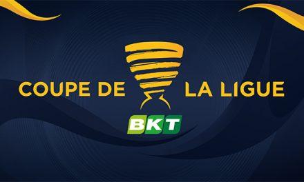 Coupe de la Ligue : Un tirage plus qu'habituel pour l'ASSE