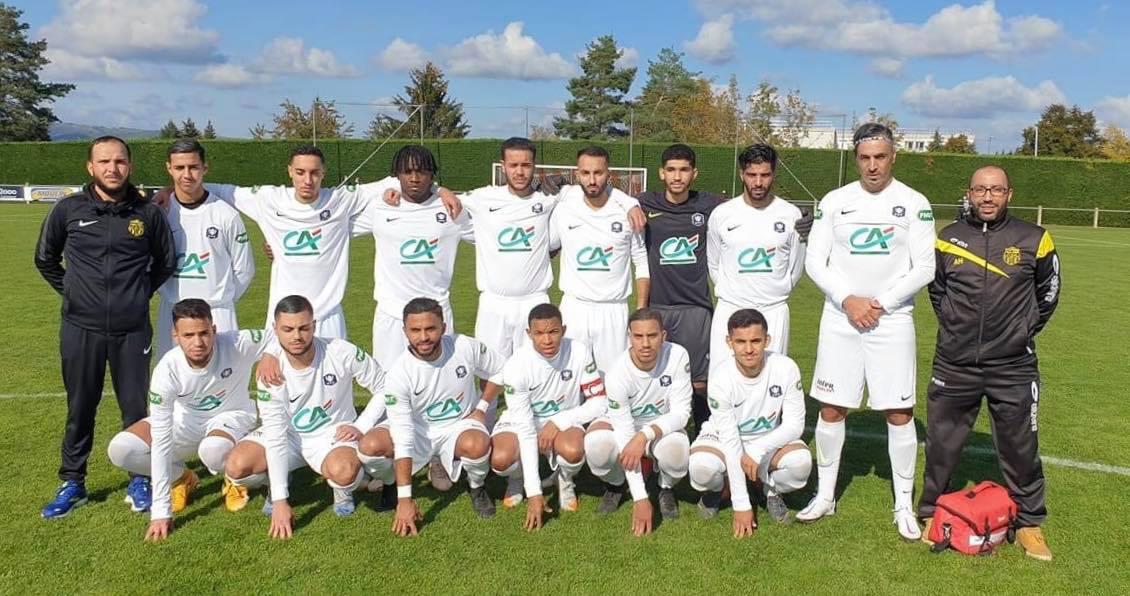 Parcours historique pour l'AS Roanne Parc (R3) en Coupe de France